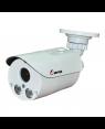 Camera IP thân hồng ngoại Keeper BOI-130W