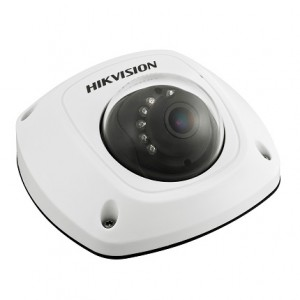 Camera Hikvision DS-2CD2512F-ISW