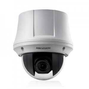 Camera Hikvision IP Speed Dome 2 MP DS-2DE4220-AE3