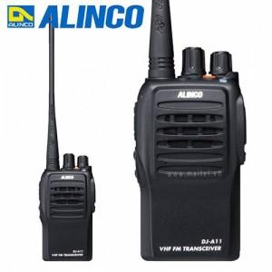 Bộ đàm Alinco DJ-A41