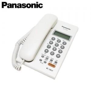 Máy điện thoại bàn Panasonic KX-T7705