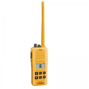 Bộ đàm icom IC GM1600E