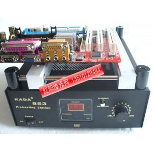 Máy khò nướng Chipset KADA 853A