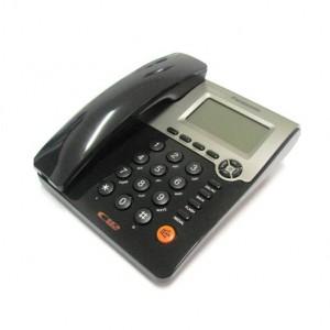Điện thoại để bàn Panasonic KX-TSC 914CID