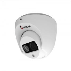 Camera dome hồng ngoại Keeper BOC-490