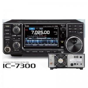 Bộ máy thu phát ICOM IC -7300 HF