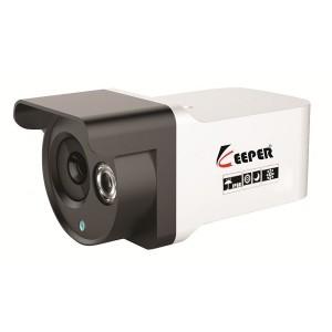 Camera IP thân hộp chữ nhật Keeper BQB-200W