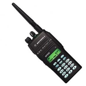 Bộ đàm Motorola GP 338IS UHF chống cháy nổ