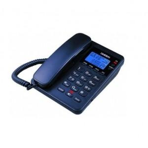 Điện thoại để bàn Uniden AS - 7404