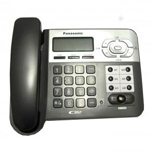Điện thoại bàn Panasonic KX-TSC 919CID