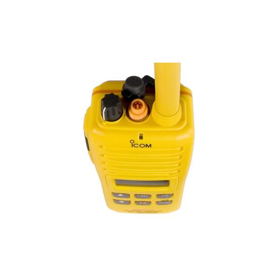 Bộ đàm cầm tay icom IC GM1600E