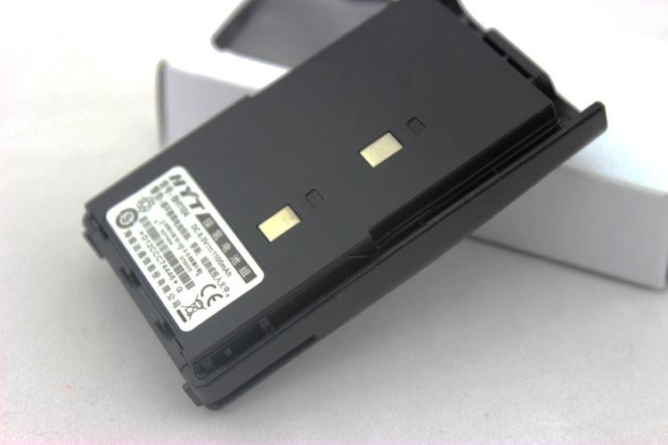 Pin bộ đàm HYT TC-500/BH - 1302 - 1300mAh