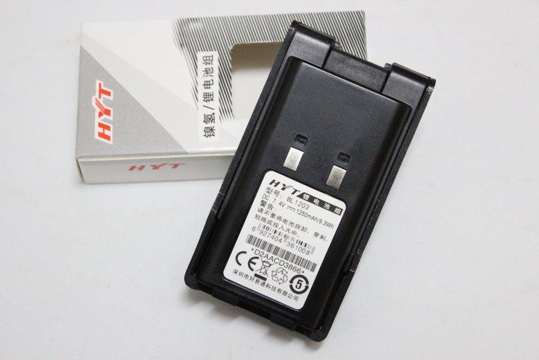 Pin bộ đàm HYT TC-600/BL 1203