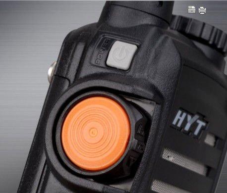 Bộ đàm cầm tay HYT TC 518