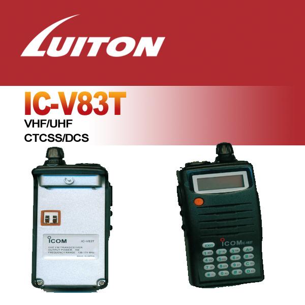 Bộ đàm cầm tay Icom IC V83 VHF