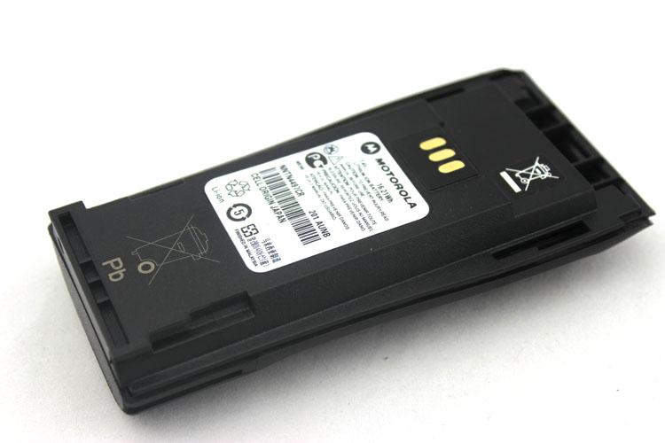 pin Bộ đàm cầm tay Motorola GP 3688