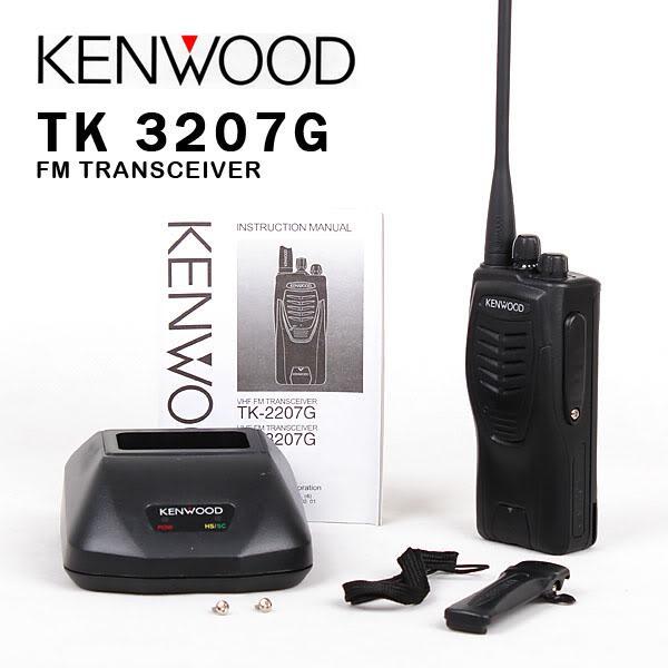 Bộ đàm cầm tay Kenwood TK 3207G