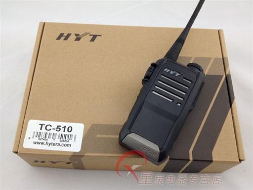 Bộ đàm cầm tay HYT TC 510