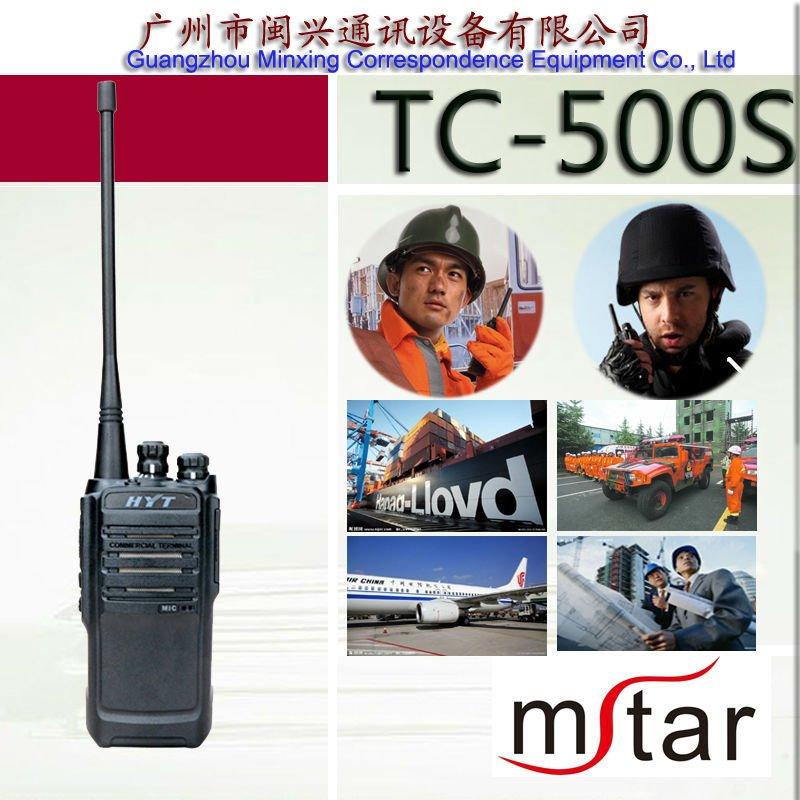 Bộ đàm cầm tay HYT TC 500S