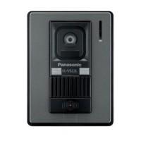 Camera chuông cửa Panasonic VL-V522