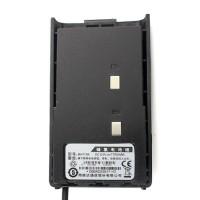 Pin bộ đàm HYT TC-500/BHL-1104