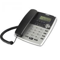 Điện thoại để bàn Uniden AS – 7401