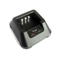 Sạc bộ đàm icom IC UV90/BC-41