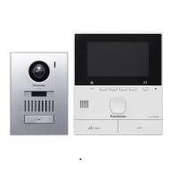 Bộ chuông cửa màn hình Panasonic VL-SVN511BX