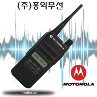 Máy bộ đàm kỹ thuật số Motorola C2620 UHF Cầm Tay