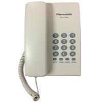 Điện thoại Panasonic KX-T7700 chính hãng