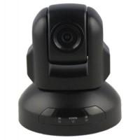 Camera hội nghị truyền hình trực tuyến HD6530