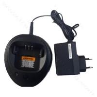 Bộ sạc bàn kèm adaptor cho máy XiR P3688