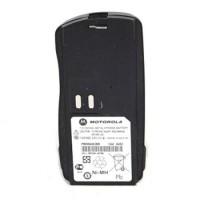 Pin máy bộ đàm cầm tay Motorola GP2000