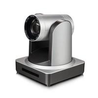 Camera hội nghị truyền hình Minrray UV5100A-20-U2