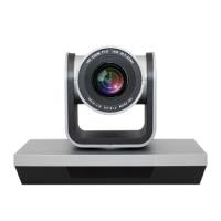 Camera hội nghị truyền hình Oneking H1-P3M