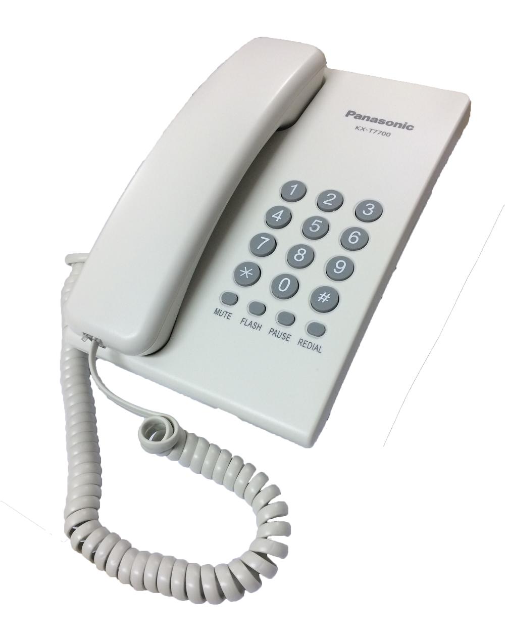 điện thoại bàn kx t7700